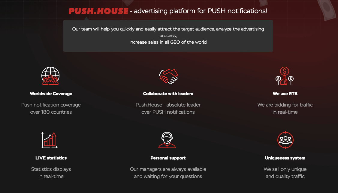 Push.House Review
